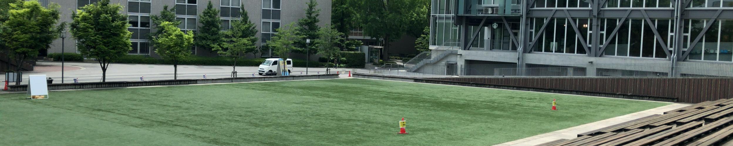 Bbs 関西 大学
